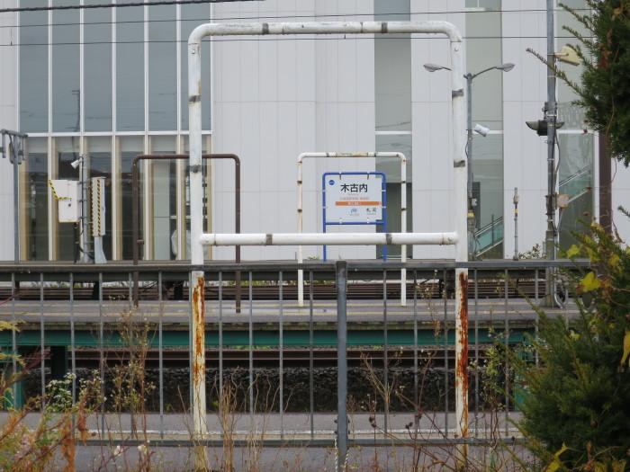 道の駅 木古内