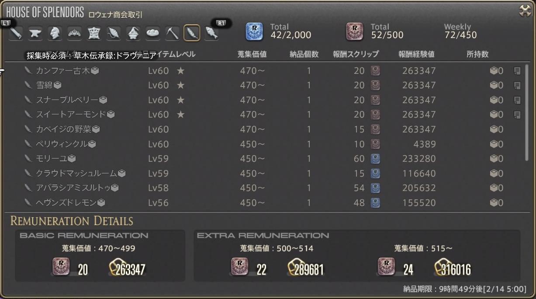 M42-53