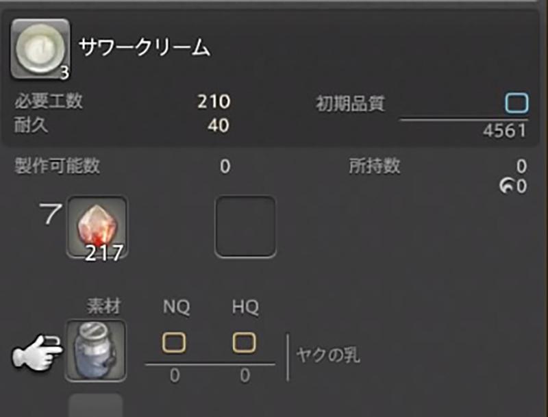 M46-20