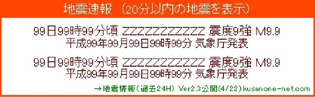 sample468.jpg