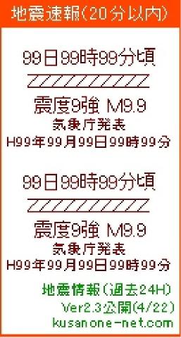 sample_tate.jpg
