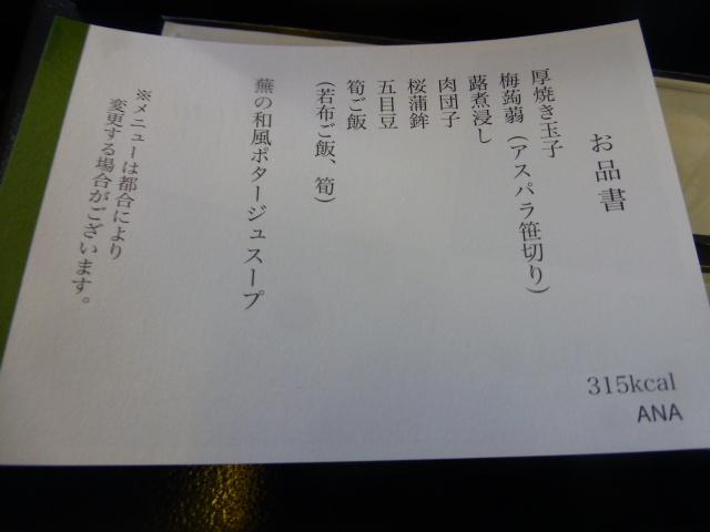 P1160956.jpg