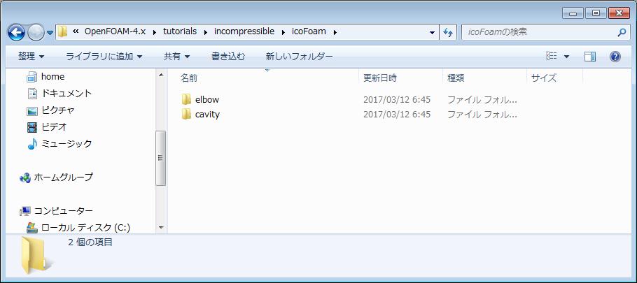 41_tutrial_folder1-1.png