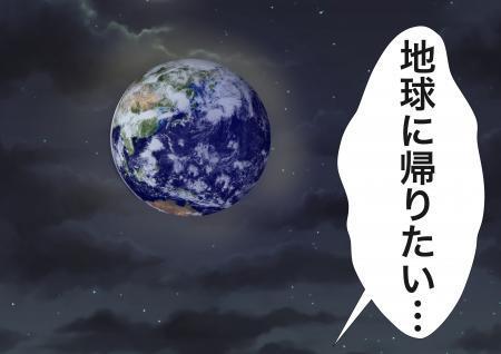 第一話 わが故郷_convert_20170327192124