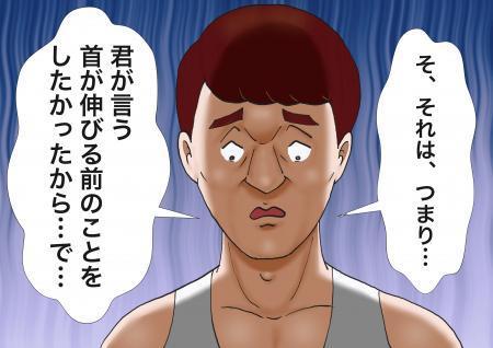 しゅんケンシロウ_convert_20170409065824