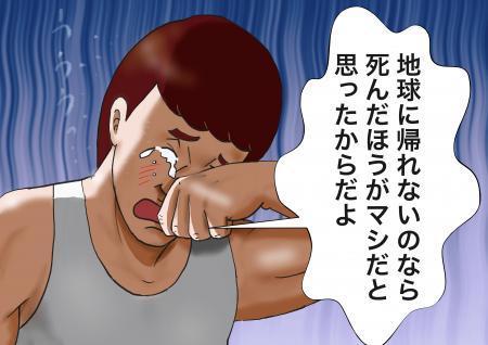 泣くケンシロウ3_convert_20170409095143