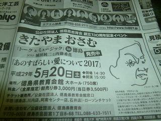 2017_04160001.jpg