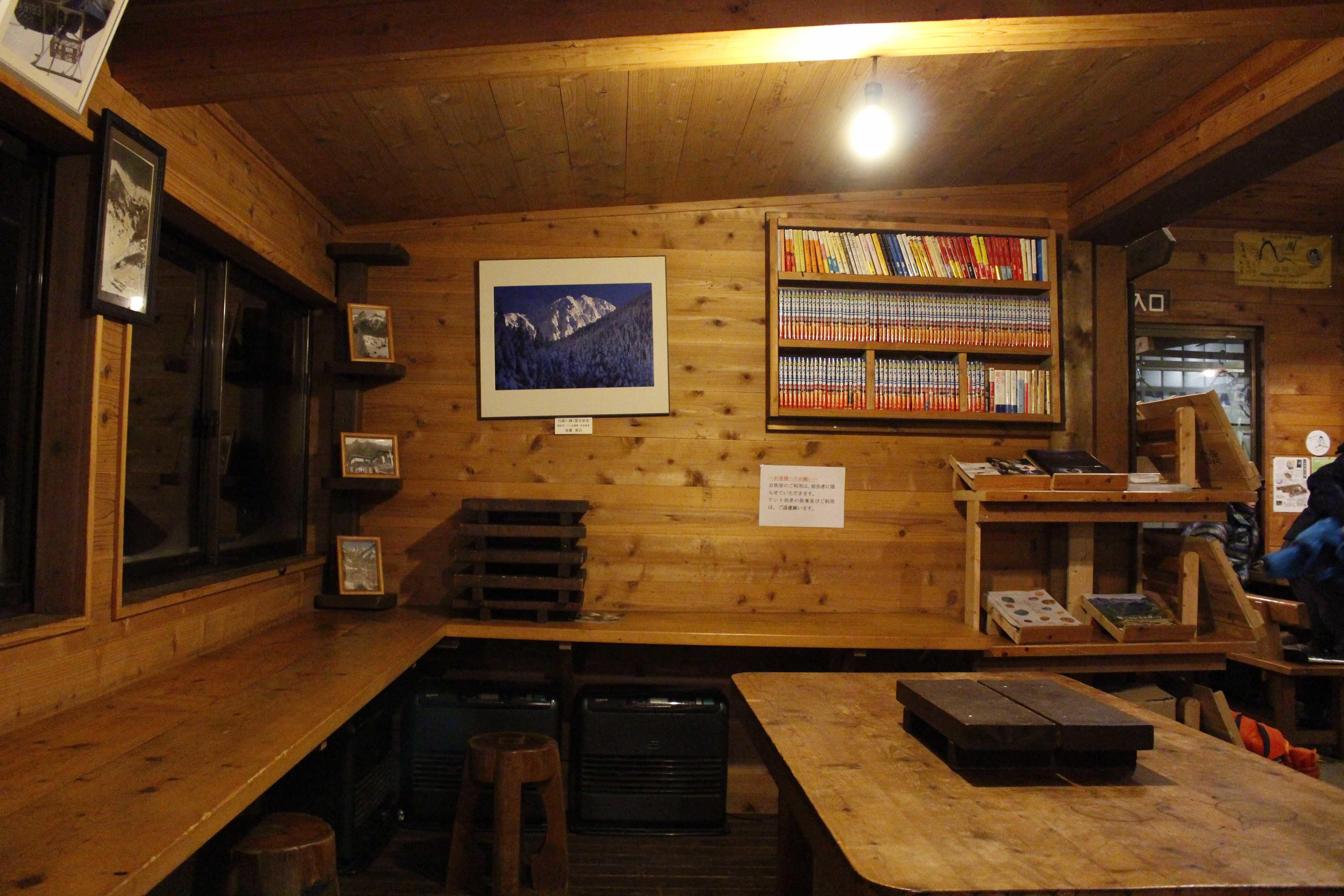 20170302赤岳鉱泉自炊室