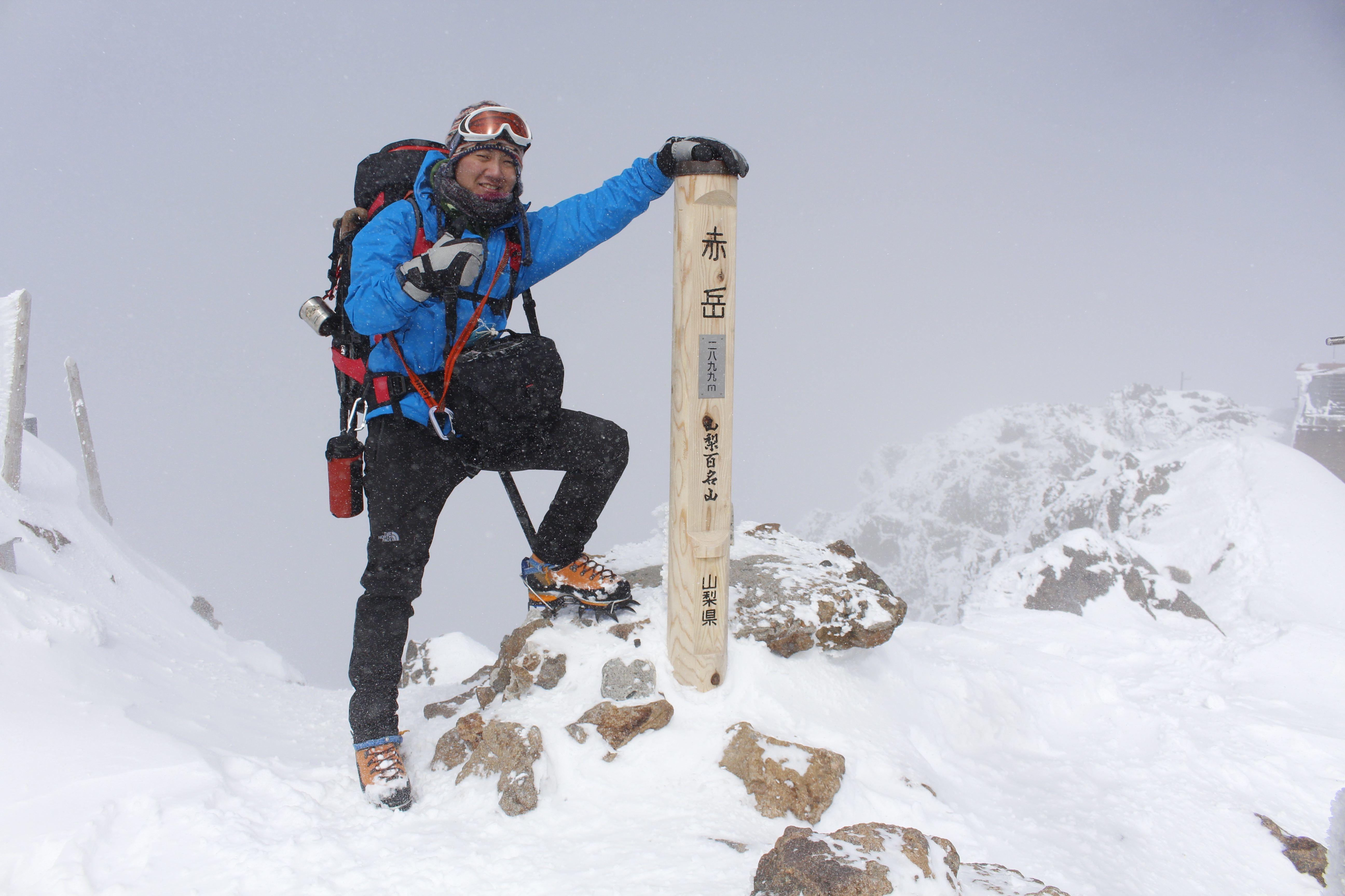 20170303山頂にて自分
