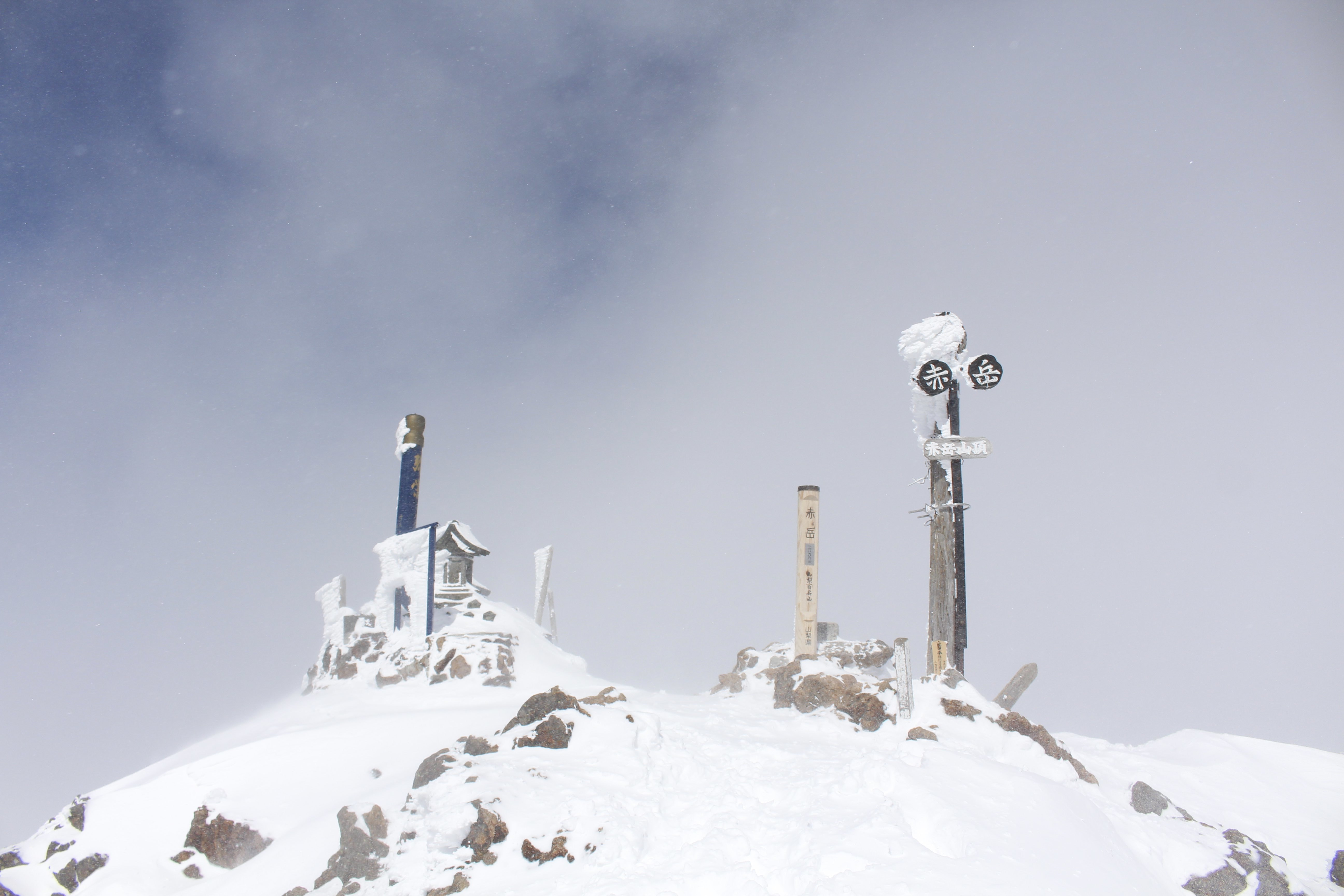 20170303赤岳山頂