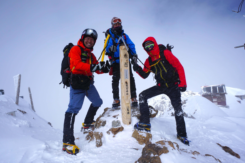 20170303山頂にて3人で記念撮影
