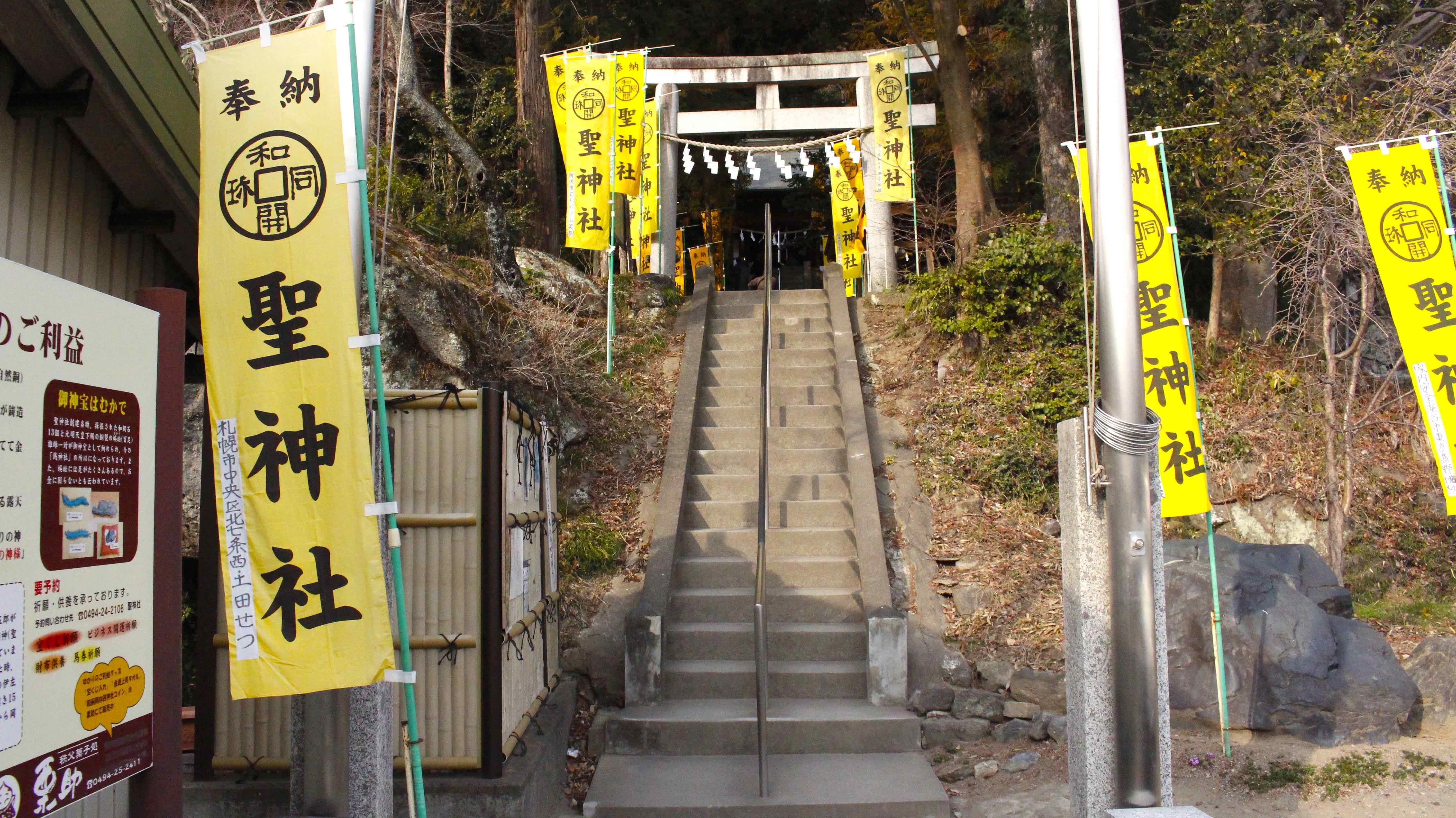 20170305聖神社階段