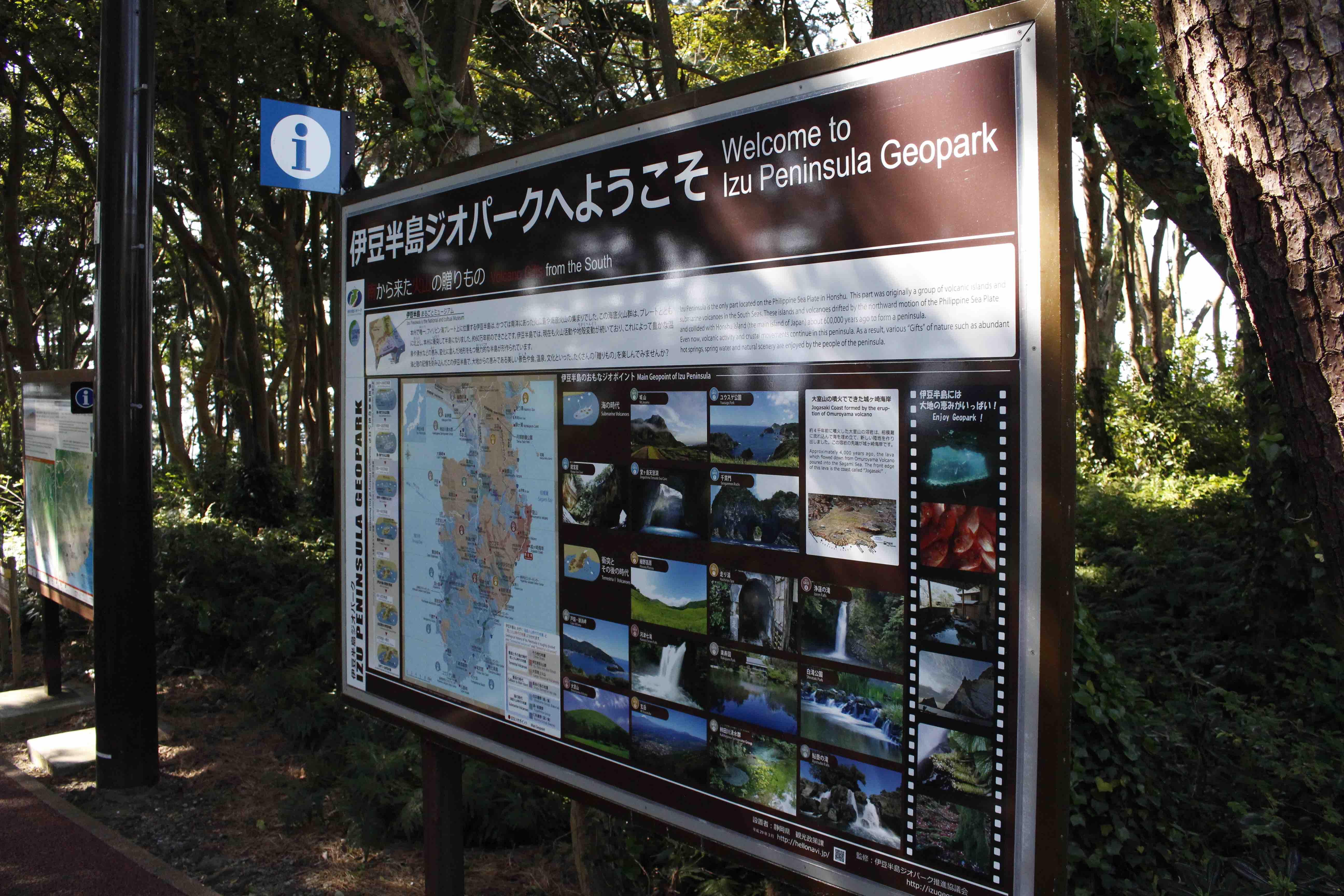 20170420城ヶ崎入り口