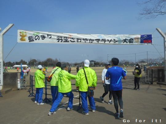 さわやかマラソン 170320