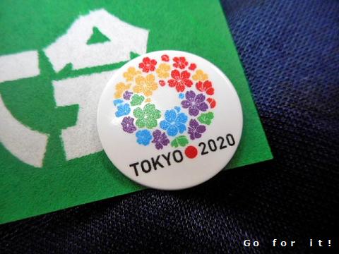 tokyo2020 170323