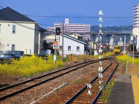 JR南大分駅