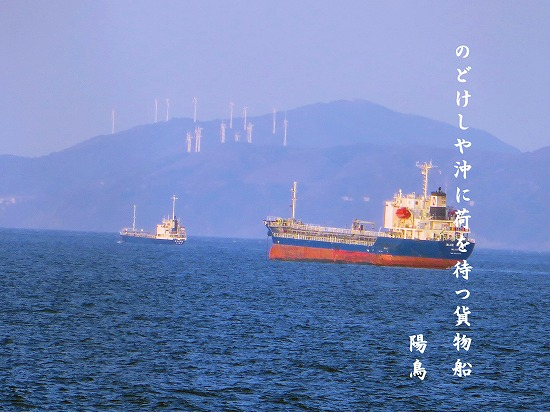 佐賀関の海