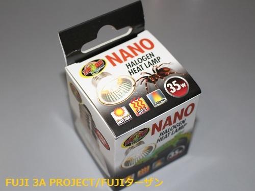ナノハロゲン