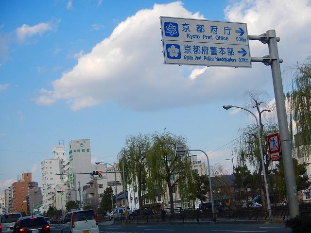 最終日 デジカメ(1) (25)
