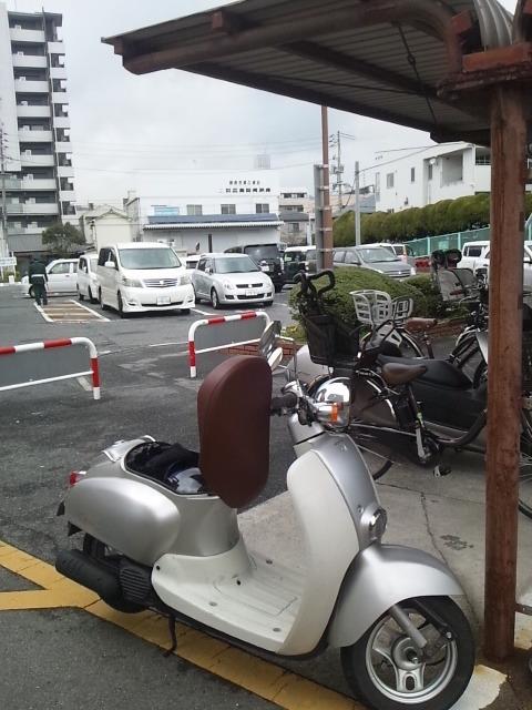 DVC170303kuyakusyo (1)21870