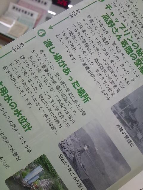 DVC170306kuyakusyo (3)