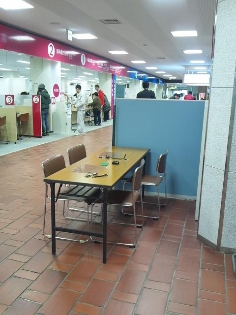 DVC170306kuyakusyo (4)