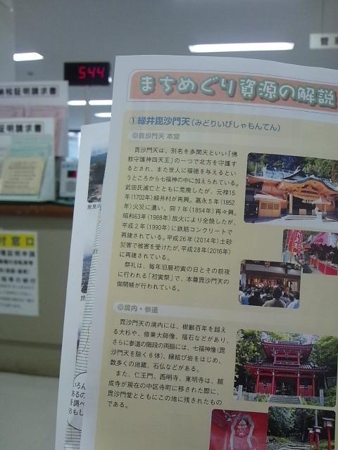 DVC170323kuyakusyo (4)