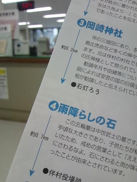 DVC170327kuyakusyo (4)