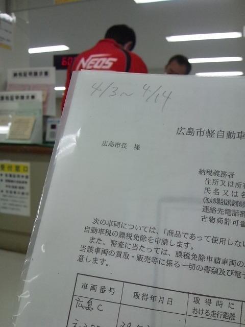 DVC170331kuyakusyo (4)