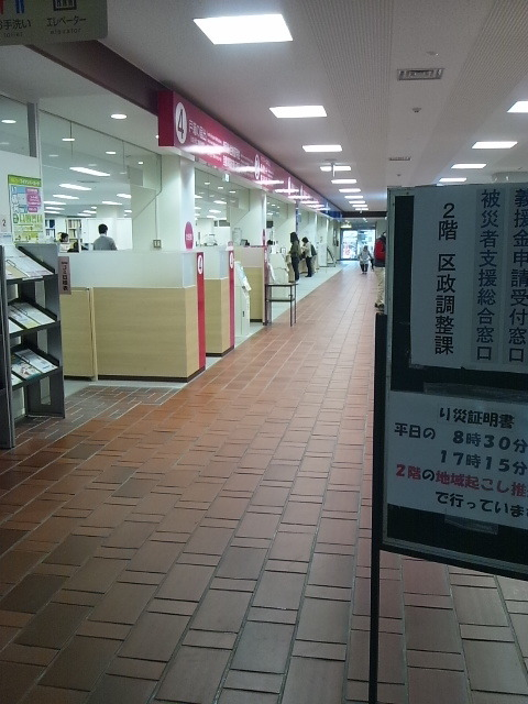 DVC170406kuyakusyo (1)