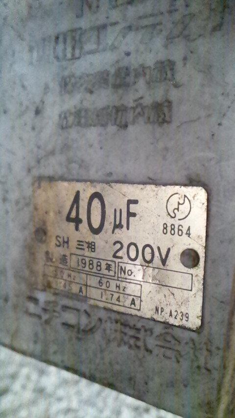 DVCcompressor (4)7