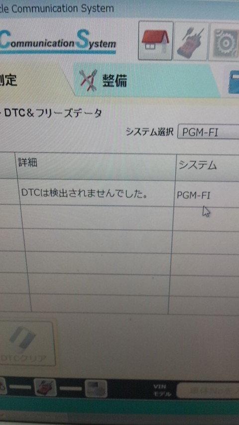 DVCaf67 (1)