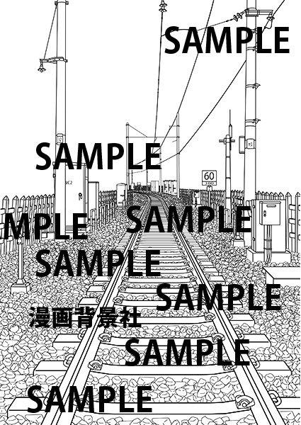 漫画背景素材「線路」イラスト