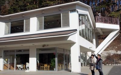 5.浄土ヶ浜レストハウス