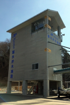 9.貯水施設