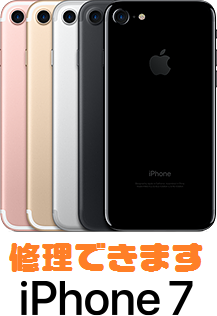iphone7_2017042616223416a.png
