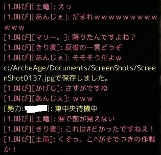 ScreenShot0138_20170326122100c78.jpg
