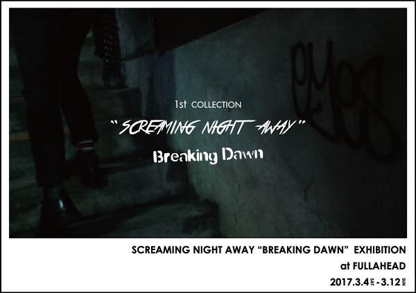 breakingdown_top__20170227155020aee.jpg
