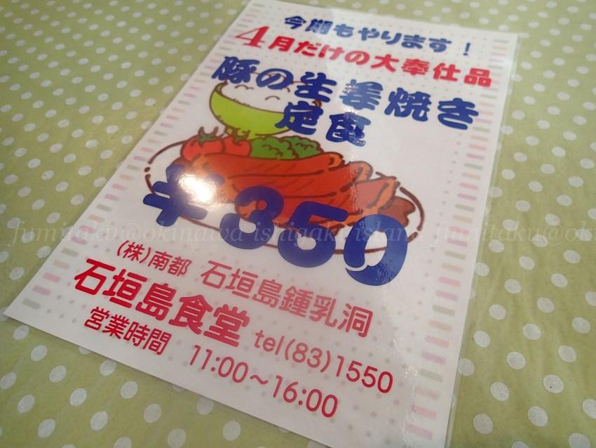 P4050039_01.jpg