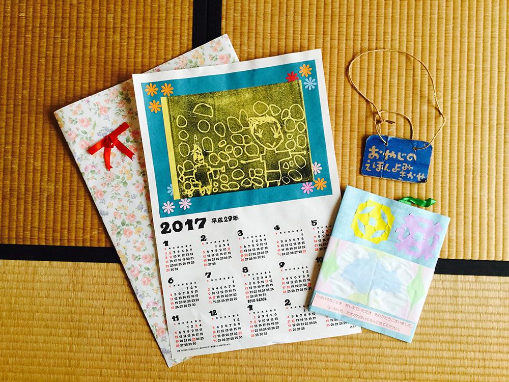 20170313_oyajinoehonyomikikase_s.jpg