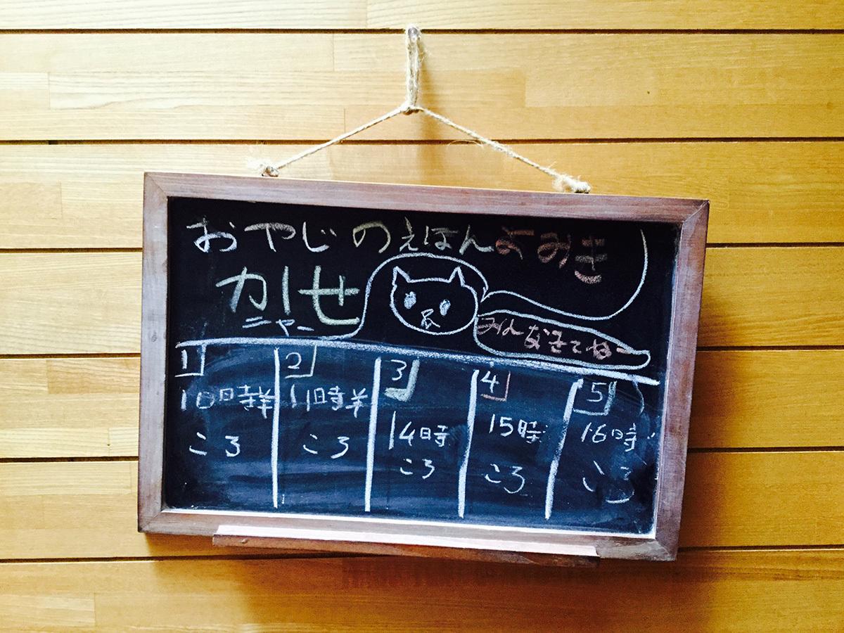 kokuban_raku_s.jpg