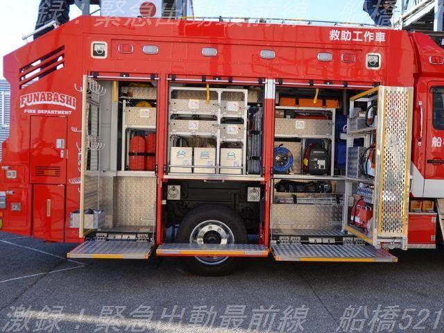 三咲救助資機材庫