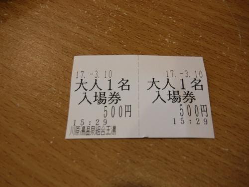 DSCF0644.jpg
