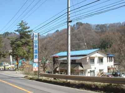 tokiwaso01.jpg