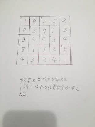 20170423175930ed3.jpg