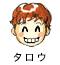 tarou_sisi.jpg