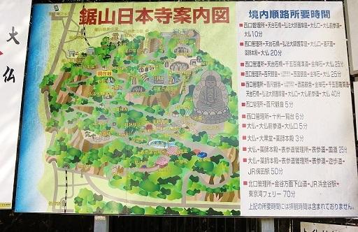 3-5地図2