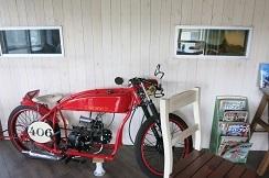 3-23バイク