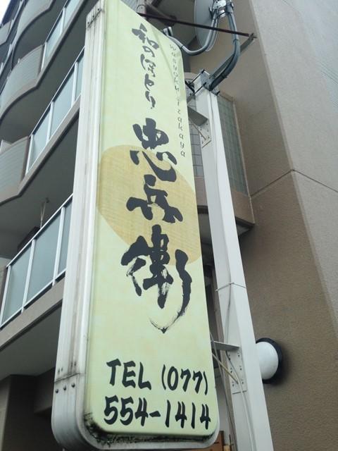 s-IMG_2608.jpg