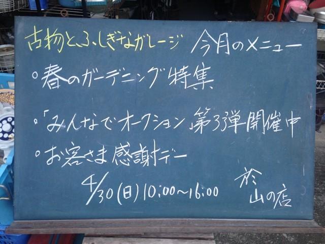 s-IMG_2696.jpg